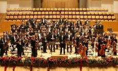 Plazas con música de la Orquesta de Extremadura